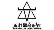 乐杜鹃音乐节